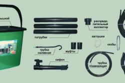 Пример набора для капельного полива