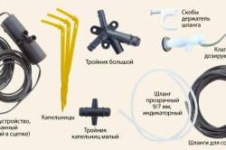 Пример комплектующих автоматического полива