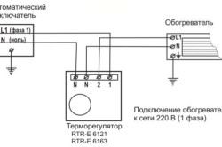 Схема подключения ИК-обогревателя