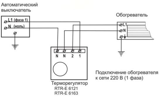 Схема подключения ИК-