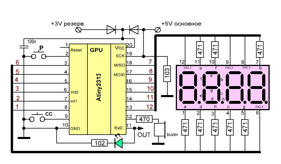 Схема полупроводникового