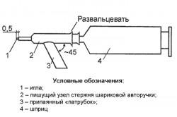 Схема самодельного мини-краскопульта