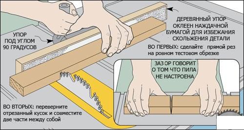 Заколки из лент пошаговая инструкция