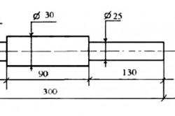 Схема сборки ведущего вала дровокола