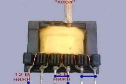 Схема трансформатора импульсного паяльника