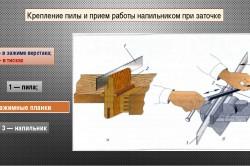 Схема крепления пилы и прием работы напильником при заточке