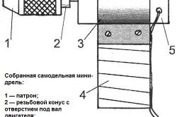 Схема мини дрели